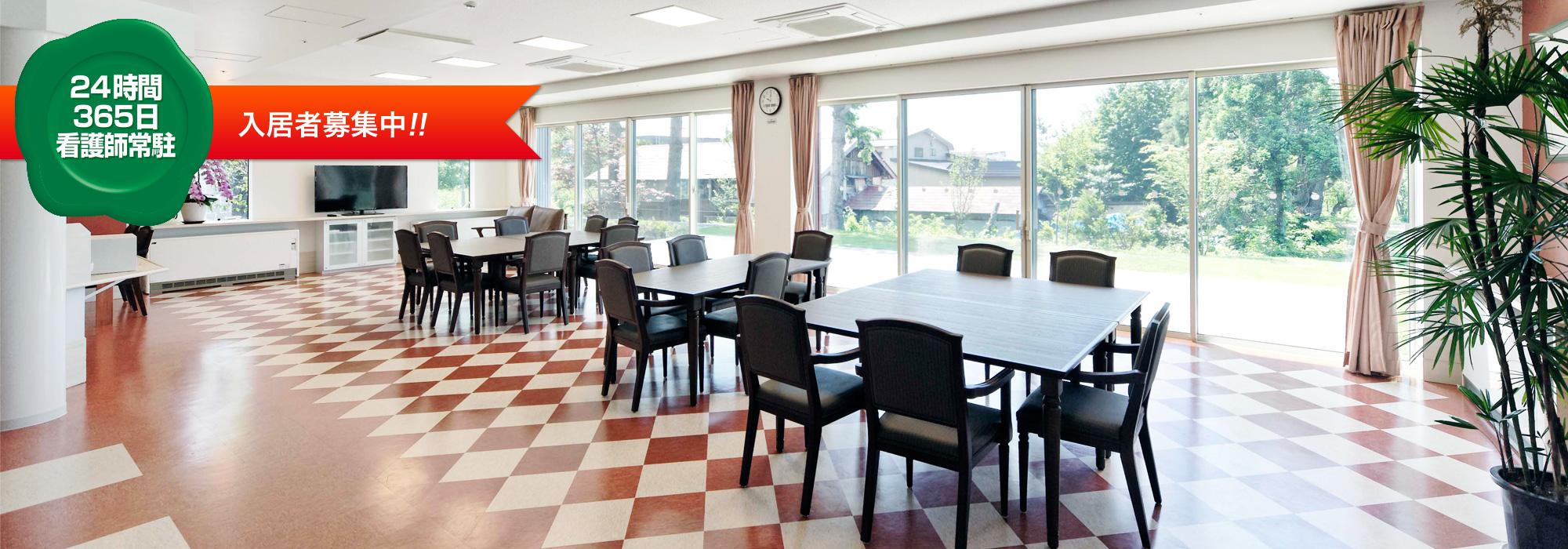 ナーシングホーム野里 全館バリアフリー、冷暖房完備の快適な設備