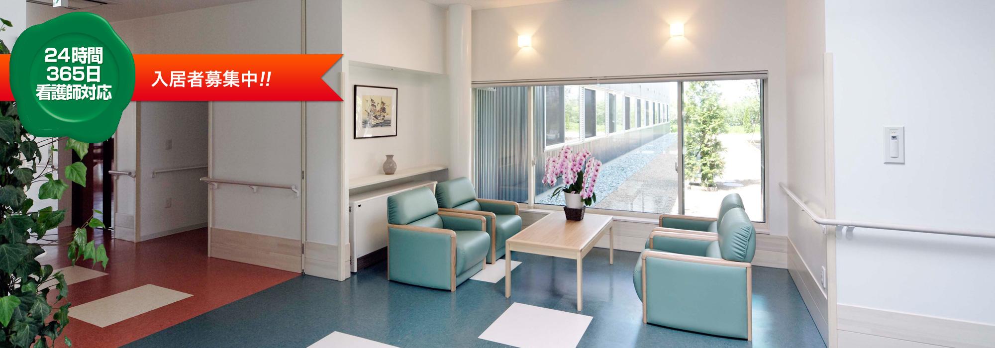 ナーシングホーム野里 訪問看護、居宅介護、訪問介護、デイサービスを併設